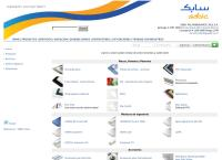 Sitio web de sabic polymershapes chile s.a.