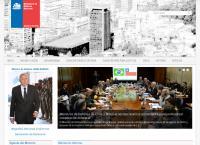 Sitio web de Ministerio De Defensa Nacional Dirección Administartiva
