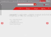 Sitio web de Isa Lock Ltda